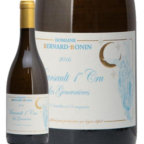 ムルソー プルミエクリュ ジュヌヴリエール 2016 ベルナール ボナン Meursault 1er Genevrieres Bernard Bonin 白ワイン ブルゴーニュ シャルドネ ジュヌブリエール フィラディス 1級