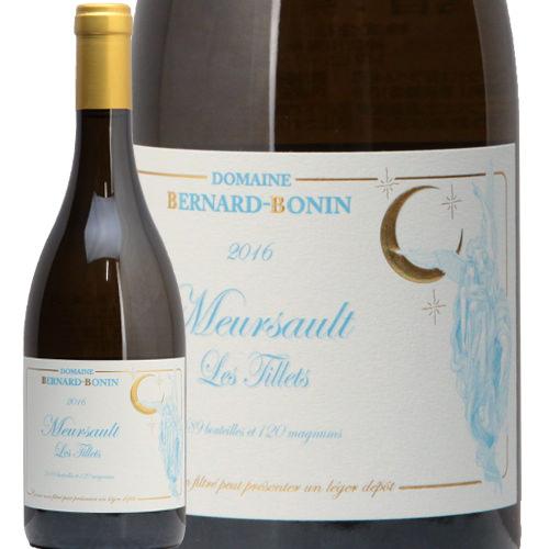 ムルソー ティレ 2016 ベルナール ボナン Meursault Tillets Bernard Bonin 白ワイン ブルゴーニュ シャルドネ フィラディス