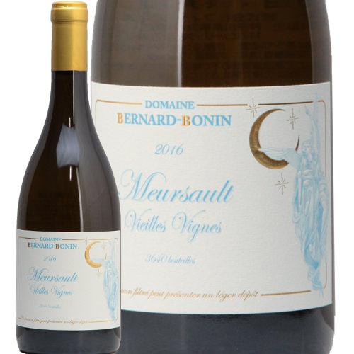 ムルソー ヴィエーユ ヴィーニュ 2016 ベルナール ボナン Meursault V.V. Bernard Bonin 白ワイン ブルゴーニュ シャルドネ フィラディス