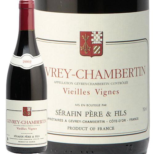 ジュヴレ シャンベルタン V.V. 2002 セラファン Gevrey Chambertin Serafin 赤ワイン ブルゴーニュ ピノ ノワール フィラディス