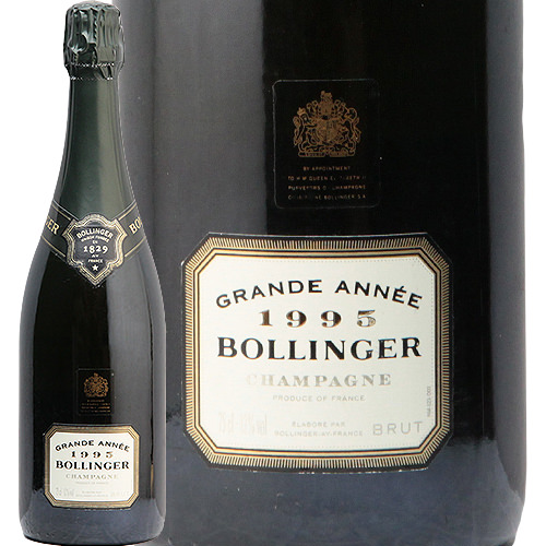 ボランジェ グラン ダネ 1995 Bollinger Grande Annee フランス 辛口 熟成 フィラディス