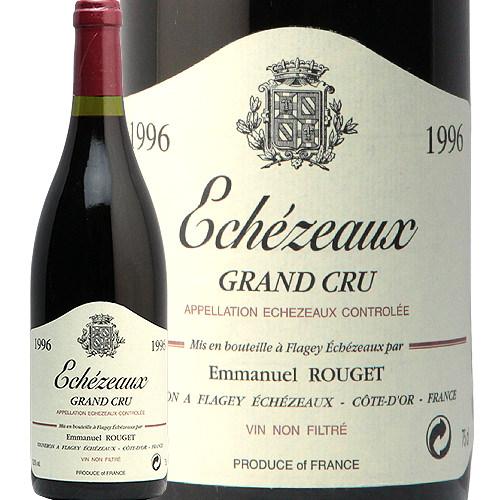 エシェゾー グラン クリュ 1996 エマニュエル ルジェ Echezeaux Grand Cru Emmanuel Rouget 赤ワイン ブルゴーニュ 特級 アンリ ジャイエ フィラディス