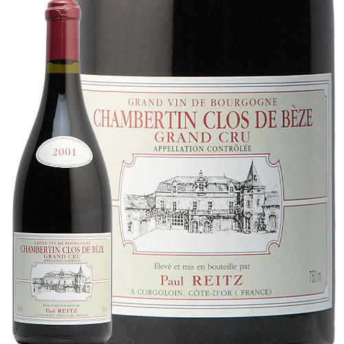 シャンベルタン クロ ド ベーズ グラン クリュ 2001 ポール レイツ Chambertin Clos de Baze Grand Cru Paul Reitz 赤ワイン ブルゴーニュ 特級 ピノ ノワール JSR