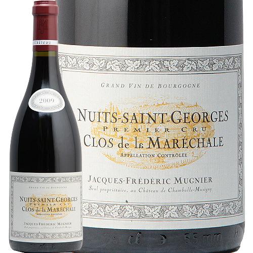 ニュイ サン ジョルジュ 1級 クロ ド ラ マレシャル 2009 ジャック フレデリック ミュニエ Nuits St Georges 1er Clos de la Marechale Jacques Frederic Mugnier 赤ワイン フランス ブルゴーニュ モノポール フィラディス
