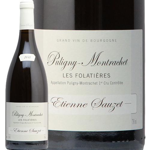 ピュリニー モンラッシェ 1級 フォラティエール 2011 エティエンヌ ソゼ Puligny Montrachet 1er Folatieres Etienne Sauzet 白ワイン フランス ブルゴーニュ シャルドネ フィラディス やや辛口