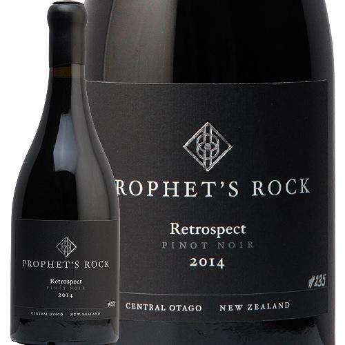 プロフェッツ ロック レトロスペクト ピノ ノワール 2015 箱付 Prophet's Rock Retrospect Pinot Noir 赤ワイン ニュージーランド ヴォギュエ フランソワ ミエ ギフトボックス入り GRN