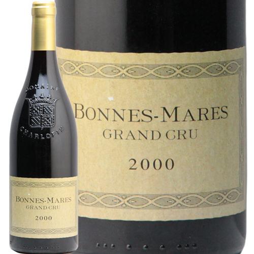 ボンヌ マール グラン クリュ 2000 シャルロパン パリゾ Bonnes Mares Grand Cru Charlopin Parizot 赤ワイン フランス ブルゴーニュ ピノ ノワール 特級 飲み頃 フィラディス