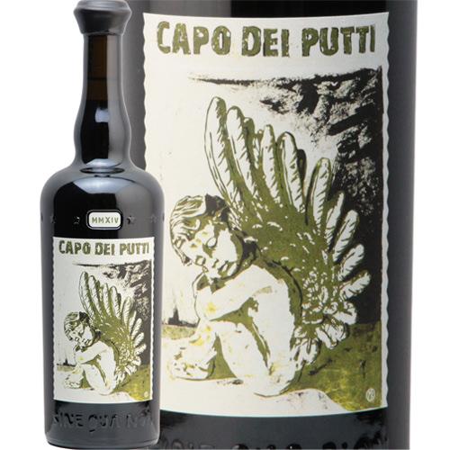 カポ デイ プッティ シラー 2014 シネ クア ノン Capo Dei Putti Syrah Sine Qua Non 赤ワイン カルトワイン カリフォルニア 希少 ヴィントナーズ 正規品