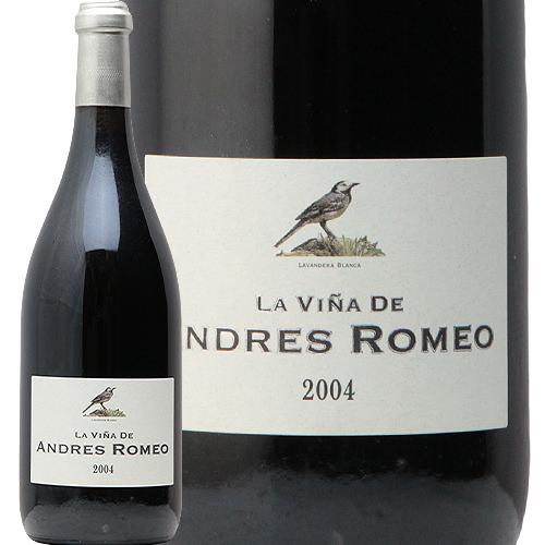 ラ ヴィーニャ デ アンドレス 2004 La Vina de Andres Romeo リオハ ベンハミン ロメオ 赤ワイン スペイン