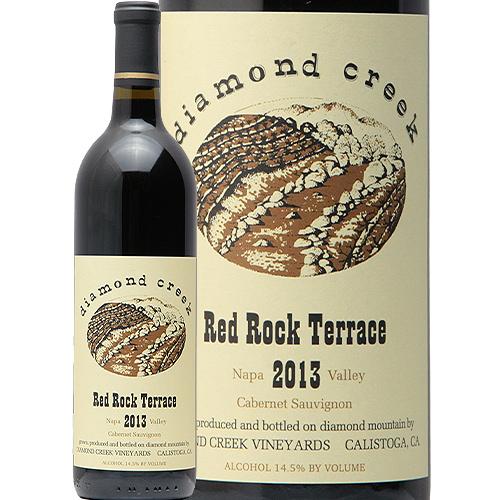 ダイアモンドクリーク レッド ロック テラス カベルネ ソーヴィニヨン 2013 Diamond Creek Red Rock Terrace Cabernet Sauvignon 赤ワイン アメリカ カリフォルニア ナパ
