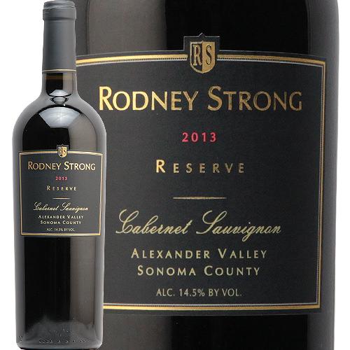ロドニー ストロング カベルネソーヴィニヨン リザーブ 2013 赤ワイン アメリカ カリフォルニア