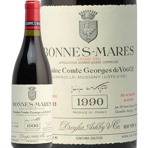 ボンヌ マール グラン クリュ 1990 コント ジョルジュ ド ヴォギュエ Bonnes Mares Grand Cru Comte Georges de Vogue 赤ワイン フランス ブルゴーニュ シャンボール ミュジニー フィラディス 特級