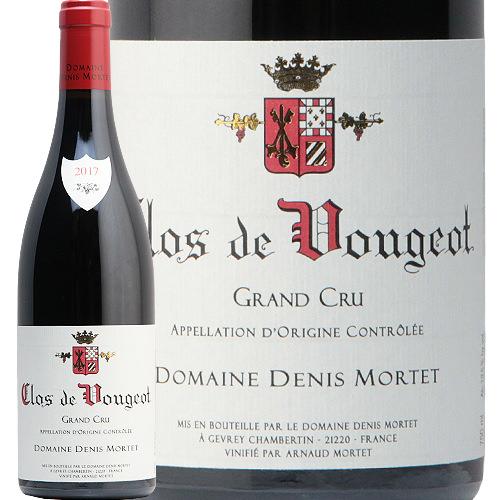クロ ド ヴージョ グラン クリュ 2017 ドニ モルテ Clos de Vougeot Grand Cru Denis Mortet 赤ワイン フランス ブルゴーニュ ピノ ノワール 特級畑 ドゥニ ラックコーポレーション