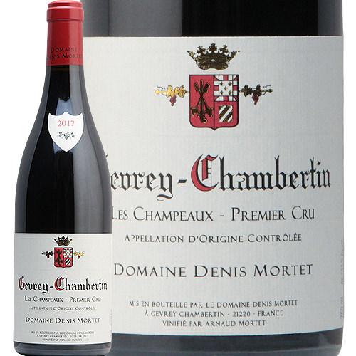 ジュヴレ シャンベルタン 1級 レ シャンポー 2017 ドニ モルテ Gevrey Chambertin 1er Cru Les Champeaux Denis Mortet 赤ワイン フランス ブルゴーニュ ピノ ノワール プルミエクリュ ドゥニ ラックコーポレーション