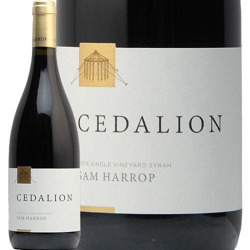 サム ハロップ セダリオン クローナル シラー 2015 Sam Harrop Cedalion Clonal Syrah 赤ワイン ニュージーランド オークランド MW モトックス