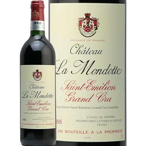 シャトー ラ モンドット 1995 赤ワイン フランス ボルドー