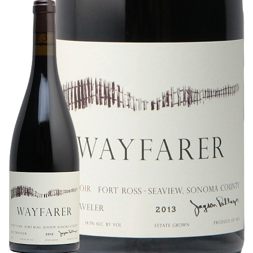 ウェイフェアラー ピノノワール ザ トラベラー 2013 WAYFARER (by Pahlmeyer) PINOT NOIR The Traveller 赤ワイン アメリカ カリフォルニア