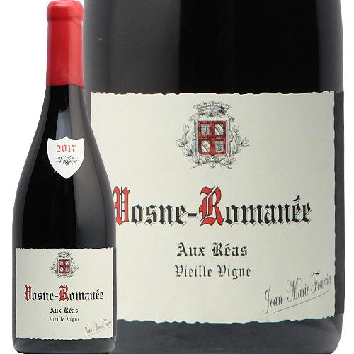 ヴォーヌ ロマネ オー レア V.V. 2017 ジャン マリー フーリエ Vosne Romanee Aux Reas Jean Marie Fourrier 赤ワイン フランス ブルゴーニュ フィラディス