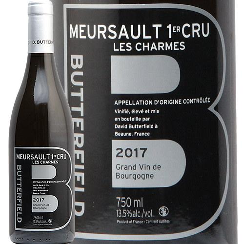 ムルソー 1級 シャルム 2017 バターフィールド Meursault 1er Charmes Butterfield 白ワイン フランス ブルゴーニュ プルミエクリュ フィラディス 1er PC やや辛口