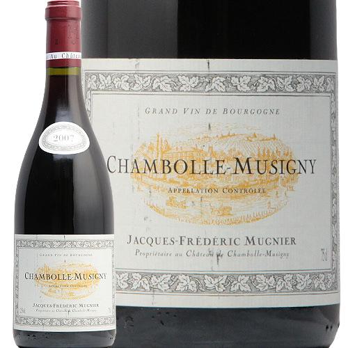 シャンボール ミュジニー 2007 ジャック フレデリック ミュニエ Chambolle Musigny Jacques Frederic Mugnier 赤ワイン フランス ブルゴーニュ フィラディス ピノノワール