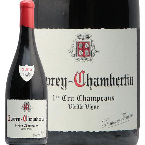 ジュヴレ シャンベルタン 1級 シャンポー V.V. 2005 ドメーヌ フーリエ Gevrey Chambertin 1er Champeaux Fourrier 赤ワイン フランス ブルゴーニュ 飲み頃 フィラディス 1er プルミエクリュ