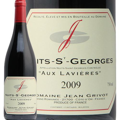 ニュイ サン ジョルジュ ラヴィエール 2009 ジャン グリヴォ Nuits St Georges Lavieres Jean Grivot 赤ワイン フランス ブルゴーニュ 飲み頃 フィラディス