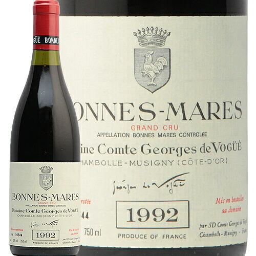 ボンヌ マール グラン クリュ 1992 コント ジョルジュ ド ヴォギュエ Bonnes Mares Comte Georges de Vogue 赤ワイン フランス ブルゴーニュ ピノ ノワール フィラディス 特級畑