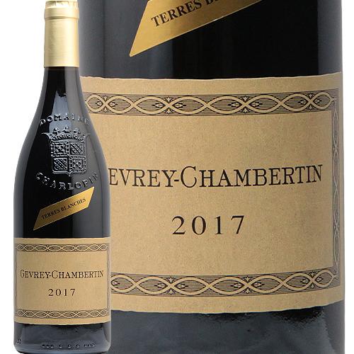 ジュヴレ シャンベルタン テール ブランシュ 2017 フィリップ シャルロパン パリゾ Gevrey Chambertin Terres Blanches Charlopin Parizot 赤ワイン フランス ブルゴーニュ フィラディス