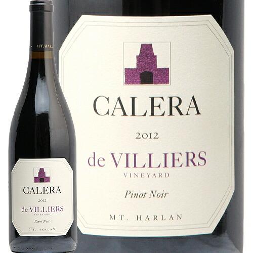 カレラ ド ヴィリエ ピノノワール 2012 Calera de Villiers 赤ワイン アメリカ カリフォルニア セントラル コースト ピノ ノワール ジャルックス 正規輸入品 蔵出し