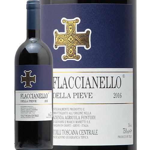 フラッチャネッロ デッラ ピエーヴェ 2016 フォントディ Flaccianello della Pieve Fontodi 赤ワイン イタリア トスカーナ ピエヴェ ミレジム