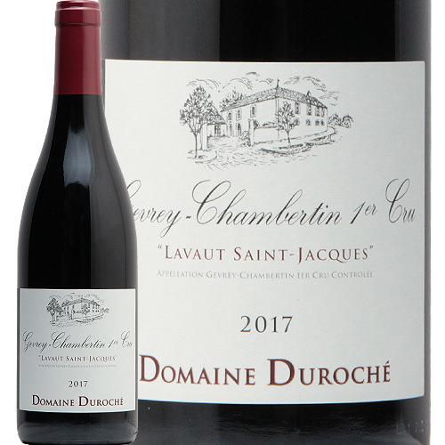 ジュヴレ シャンベルタン 1級 ラヴォー サン ジャック 2017 デュロシェ Gevrey Chambertin 1er Lavaux St Jacques Duroche 赤ワイン フランス ブルゴーニュ プルミエ フィラディス