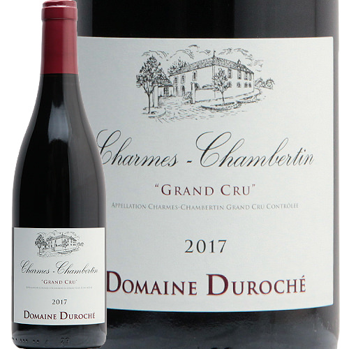 シャルム シャンベルタン グラン クリュ 2017 デュロシェ Charmes Chambertin Grand Cru Duroche 赤ワイン フランス ブルゴーニュ 特級畑 フィラディス