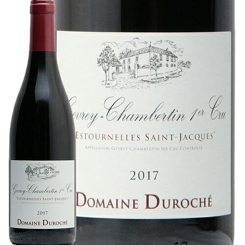 ジュヴレ シャンベルタン 1級 エストゥールネル サン ジャック 2017 デュロシェ Gevrey Chambertin 1er Estournelles St Jacques Duroche 赤ワイン フランス ブルゴーニュ プルミエ フィラディス