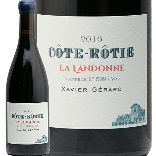 コート ロティ ランドンヌ 2016 グザヴィエ ジェラール Cote Rotie Landonne Xavier Gerard 赤ワイン フランス ローヌ シラー フィラディス