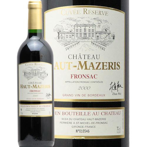 20年前のボルドーがこの価格 2万円以上で送料無料 シャトー 直営店 オー マゼリ 別倉庫からの配送 2000 Chateau フロンサック Mazeris Haut ボルドー フランス 赤ワイン