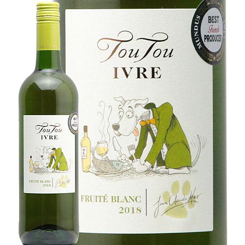 南フランスの旨安白ワイン 2万円以上で送料無料 トゥトゥ イーヴル 白ワイン フランス 値下げ ラングドック お買得 即日出荷 グルナッシュ Ivre Toutou Blanc ジャン ブラン やや辛口 クロード マス