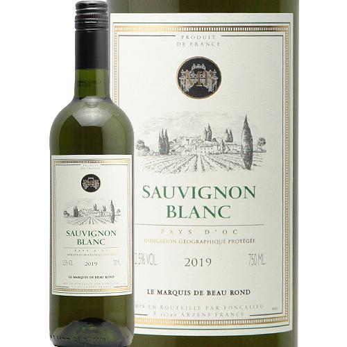 南フランスのフレッシュ フルーティーな白ワイン 2万円以上で送料無料 マルキドボーラン ソーヴィニヨンブラン 白ワイン フランス ラングドック 辛口 Marquis 期間限定の激安セール ブランド品 Beau Sauvignon Blanc リラックス 即日出荷 Rond あす楽 de