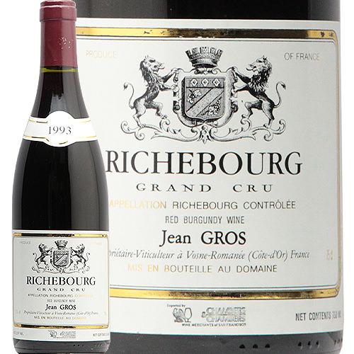 品質保証 リシュブール グラン クリュ 1993 ジャン Cru グロ Richebourg Grand Cru クリュ グラン Jean Gros 赤ワイン フランス ブルゴーニュ, シモヤマムラ:b8357b58 --- agrohub.redlab.site