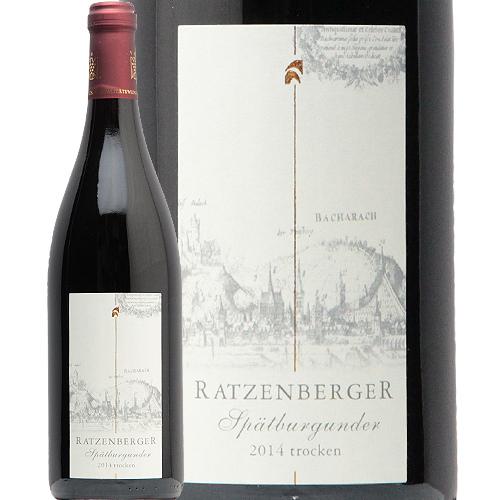 デポー その味 カツオ出汁 2万円以上で送料無料 ラッツェンベルガー バッハラッハー シュペートブルグンダー 2014 Bacharacher ミッテルライン 赤ワイン ドイツ Spatburgunder Ratzenberger 驚きの価格が実現