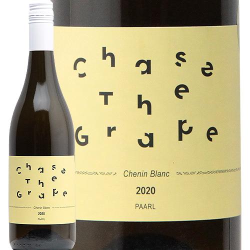 【修行の成果をご覧あれ!】 【2万円以上で送料無料】チェイス ザ グレープ シュナン ブラン 2020 Chase the Grape Chenin Blanc 白ワイン 南アフリカ パール