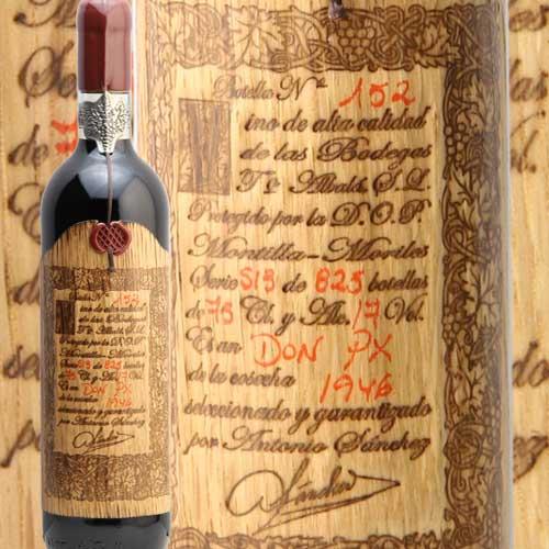 ドン・ペーエキス・コンベント セレシオン [1946] ボデガス トロ アルバラ モンティーリャ モリレス極甘口 スペイン パーカー100点 あす楽 即日出荷
