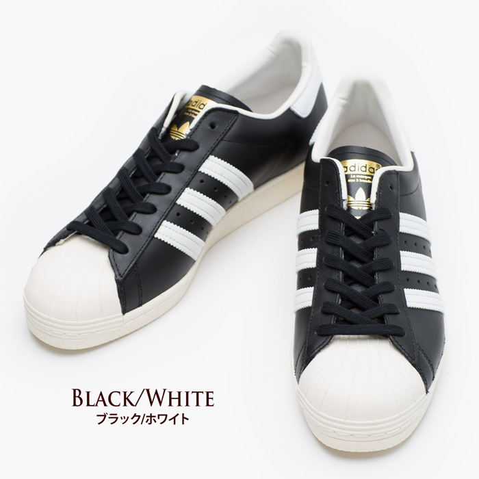 sale c8168 cf4b9 Lady's shoes / sneakers SS80s G61069/G61070/AQ4654 men's for Adidas  originals superstar 80s for adidas Originals Super Star 80s
