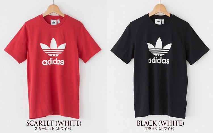 coc  Trefoil T shirt adidas originals Trefoil Tee Shirt CM739 ... 9788971cc3