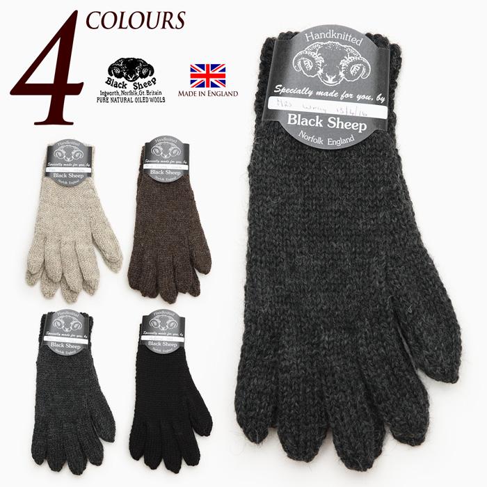 英国産ウール手編みグローブ 1着でも送料無料 ブラックシープ 英国製 手編み 手袋 BLACK GLOVES SHEEP メンズ おすすめ SM07M レディース