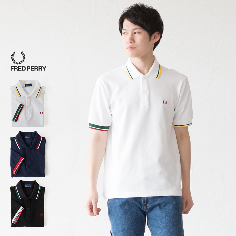 フレッドペリー 日本製 ポロシャツ F1755 クレイジーカラー リブ ポロシャツ