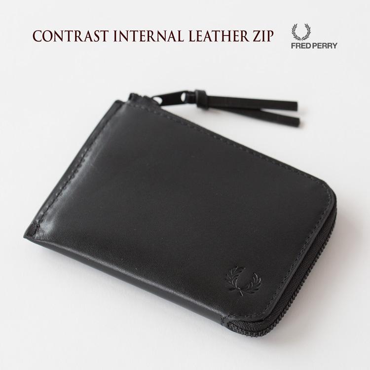 フレッドペリー コントラスト インターナル レザージップ L3225