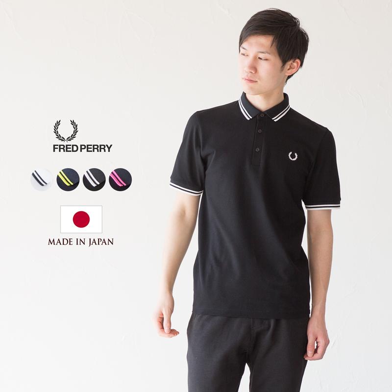 フレッドペリー ポロシャツ M102 日本製 ポロシャツ ティップライン 日本製 ローレルリース, 虻田町:1b3ab500 --- m.vacuvin.hu