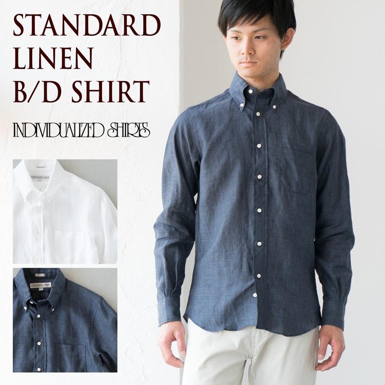 インディビジュアライズドシャツ リネン ボタンダウンシャツ 米国製 スタンダードフィット