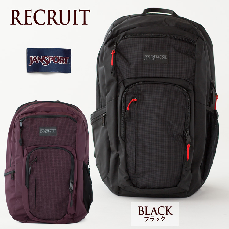 【10%OFFセール】 ジャンスポーツ リクルート バックパック RECRUIT JS00T69G