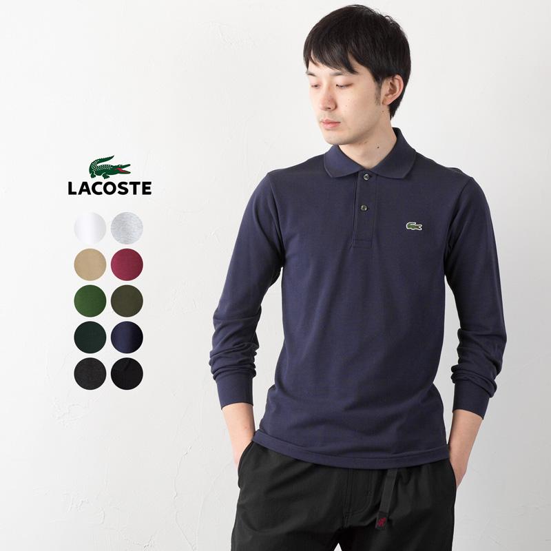 ラコステ ポロシャツ 長袖 日本製 L1312A/L1312AL (杢カラー:L1313AL)